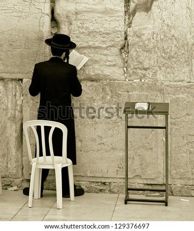 Jews praying at the Western Wall - Jerusalem (stylized retro) - stock photo