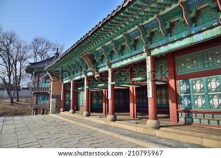 Jibokjae and Parujeong in Gyeongbok palace, Korea - stock photo