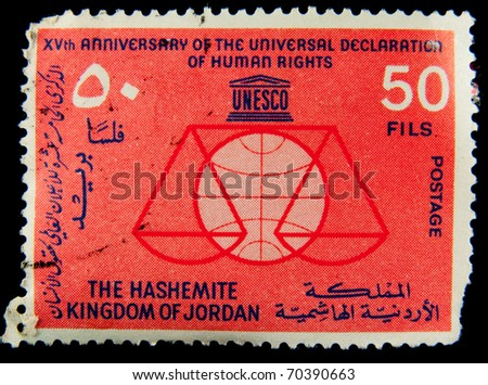 JORDAN - CIRCA 1953: A stamp printed in Jordan dedicated to the 15 anniversary of the Universal Declaration of Human Rights, circa 1953 - stock photo