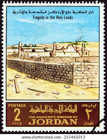 """JORDAN - CIRCA 1969: A stamp printed in Jordan from the """"Tragedy in the Holy Lands """" issue shows bombed house and fence, circa 1969.  - stock photo"""