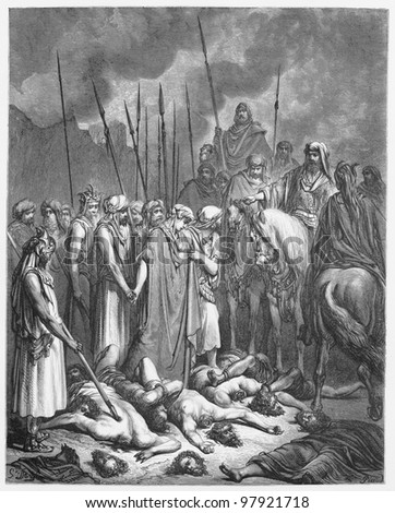 Joshua spares Rahab -  Picture from The Holy Scriptures, Old and New Testaments books collection published in 1885, Stuttgart-Germany. Drawings by Gustave Dore. - stock photo