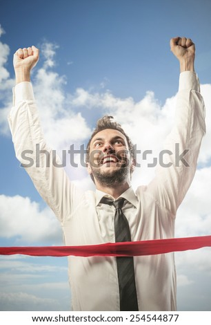 Jubilant businessman  - stock photo