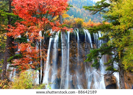 juishaikou valley, China - stock photo