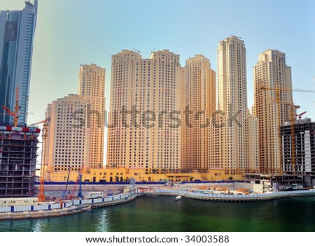 Jumeirah Beach Residence - stock photo