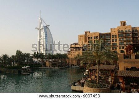 Jumeirah Beach Resort - stock photo