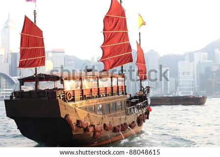 junk boat - stock photo