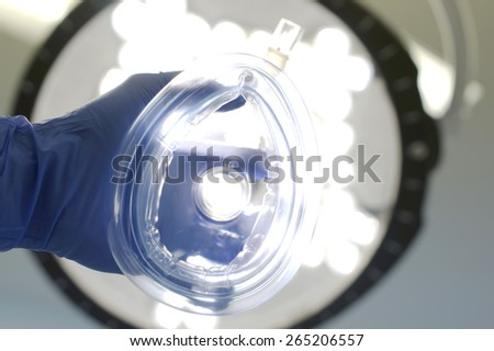 Just before being gas-ed for anaesthesia. - stock photo