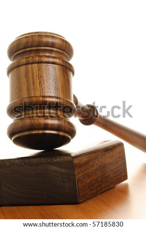 justice concept - stock photo