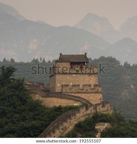 Juyongguan pass section of the Great Wall of China, Changping District, Beijing, China - stock photo