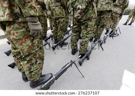 KAGAWA, JAPAN - APRIL 29 : The celebration day of military base was made in Kagawa Prefecture. Soldiers marches for a parade of military. Apr 29, 2014 in Kagawa, Japan. - stock photo
