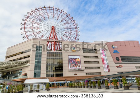 KAGOSHIMA, JAPAN - 30 NOV, 2015: Kagoshima-Chuo Station is a major railway station in Kagoshima, Japan, operated by Kyushu Railway Company (JR Kyushu). - stock photo
