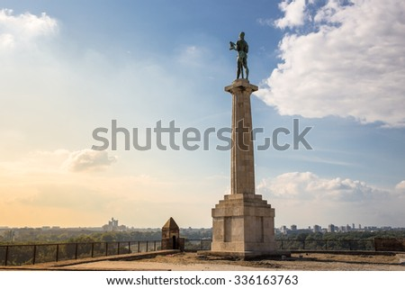 Kalemegdan fortress in Belgrade Serbia - stock photo