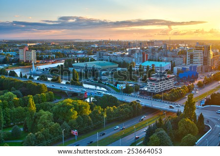 KALININGRAD, RUSSIA - AUGUST 26, 2014: Panorama of the city center, view to Leninsky prospect and road bridge - stock photo