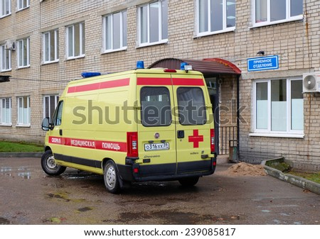 KALININGRAD, RUSSIA - DECEMBER 17, 2014: Yellow ambulance car to the receiving hospital units - stock photo