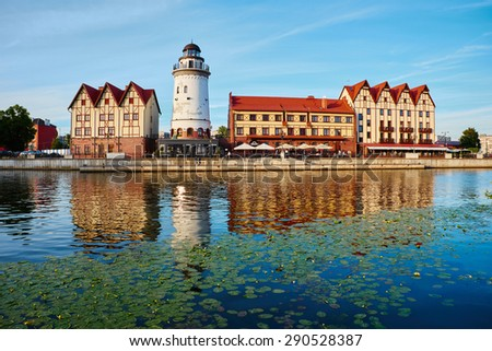 KALININGRAD, RUSSIA - JUNE 17, 2015: Ethnographic and trade center, embankment of the Fishing Village. - stock photo