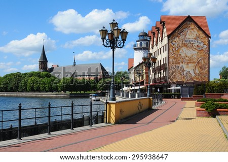 KALININGRAD, RUSSIA - MAY 22, 2015: Ethnographic and trade center, embankment of the Fishing Village. - stock photo
