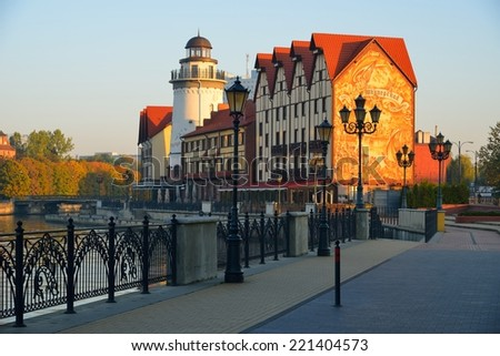 KALININGRAD, RUSSIA - OCTOBER 4, 2014: Ethnographic and trade center, embankment of the Fishing Village  - stock photo