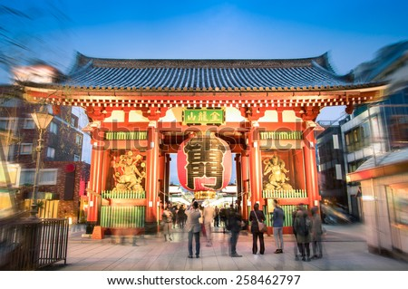 Kaminarimon in Tokyo Japan at temple of Senso-Ji in colorful district Asakusa east part of japanese modern capital - Religion concept as touristic attraction - Vintage filtered look with blurred edges - stock photo