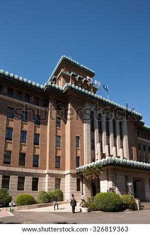 Kanagawa Prefectural Government - stock photo