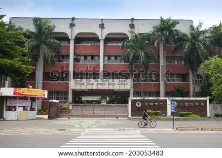 KAOHSIUNG -TAIWAN, JULY 06, 2014. Chung Shan junior high school. JUNE 28, 2014 in Kaohsiung, Chung Shan Junior high school is located on Kangzhuang Road, Kaohsiung, Taiwan. - stock photo