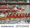 KAOHSIUNG, TAIWAN - JUNE 23: Four unidentified teams compete in the 2012 Dragon Boat Races on the Love River on June 23, 2012 in Kaohsiung - stock photo