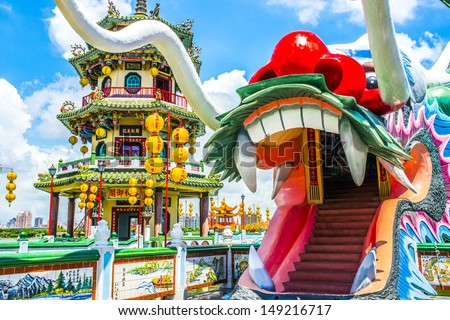 Kaohsiung - Taiwan: Kaohsiung's famous tourist attractions - Lotus Pond, many Chinese tourists to visit the area, of which the best known dragon towers, - stock photo
