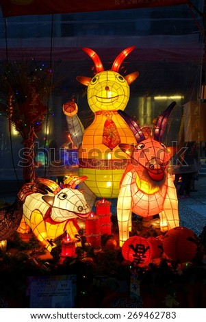 KAOHSIUNG, TAIWAN - MARCH 6, 2015: Colorful lanterns to celebrate the Chinese year of the goat are on display along the banks of the Love River during the traditional Lantern Festival. - stock photo