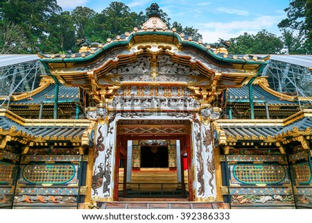 Karamon Gate - The gate of the main Shrine at Tosho-gu shrine in Nikko, Tochigi, Japan   - stock photo