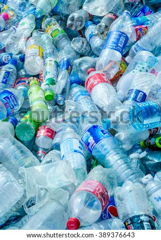 KARASIN PROVINCE, THAILAND-MARCH 2: Plastic bottles waste from household.  Recycle center at Karasin Province on MARCH 2 , 2016 in KARASIN PROVINCE THAILAND - stock photo