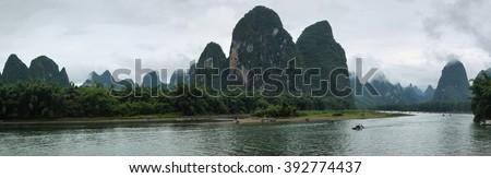 Karst mountains around Li river, Guangxi province, China - stock photo