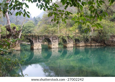 karst topography of the Seven Small Holes in Libo city, China - the world cultural and natural heritage - stock photo