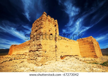 Kasbah in Middle Atlas Mountains, Africa - stock photo