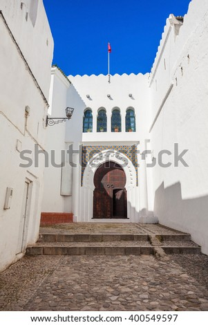 Kasbah Museum (Musee de la Kasbah) in Tanger, Morocco. Tangier is a major city in northern Morocco. - stock photo