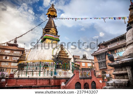 Kathesimbhu Buddhist stupa in courtyard in Thamel, Kathmandu, Nepal - stock photo