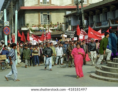 KATHMANDU - DECEMBER 22: Protest for better salary at December 22, 1999 in Kathmandu, Nepal. Payment for work is very low in Nepal, making the country one of the poorest in the world. - stock photo