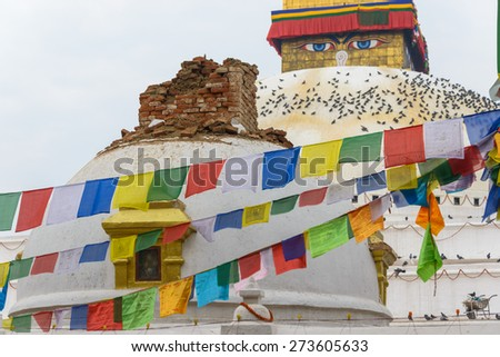 KATHMANDU, NEPAL - APRIL 26, 2015: Minor damage at Boudhanath stupa after the 7.8 earthquake hit Nepal on 25 April 2015. - stock photo