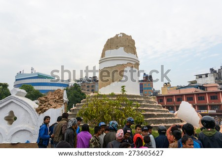 KATHMANDU, NEPAL - APRIL 26, 2015: The collapsed Dharhara tower after the major earthquake on 25 April 2015. - stock photo