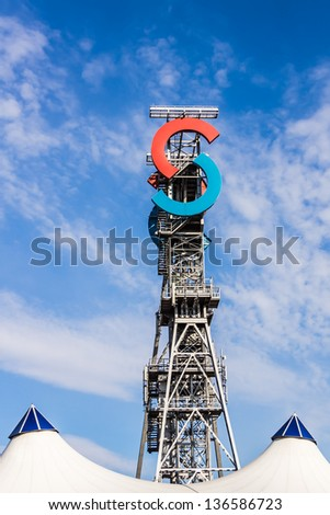 """KATOWICE, POLAND - APRIL 21: The mine shaft on the site of a former mine """"Silesia"""", on April 21, 2013. The mine area has been converted for the shopping and entertainment center under the same name. - stock photo"""