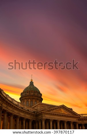 Kazan Cathedral at sunset St. Petersburg, Russia - stock photo
