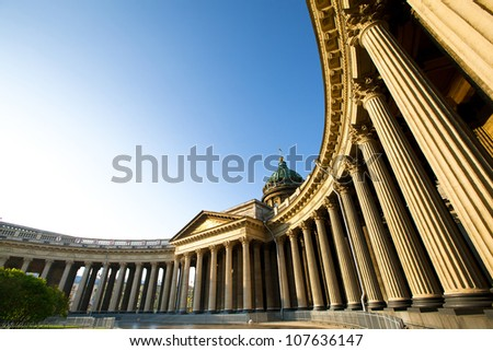 Kazan Cathedral in St.Petersburg, Russia - stock photo