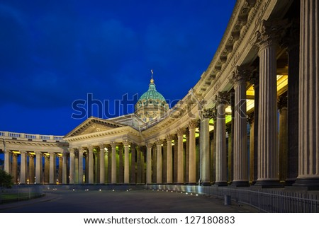 Kazan Cathedral in St. Petersburg's White Nights. Facade of a grand colonnade facing the Nevsky Prospekt. The picture was taken with the tilt-shift lens, vertical lines of architecture preserved - stock photo