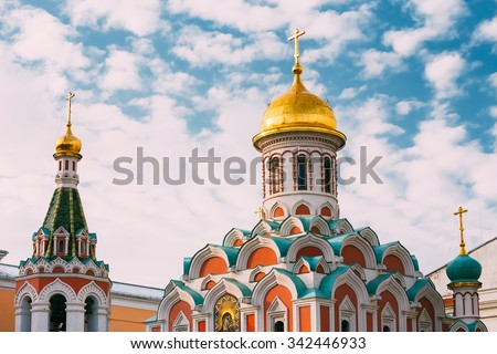 Kazan Cathedral, Moscow. Cathedral of Our Lady of Kazan, is a Russian Orthodox church located on the Red Square in Moscow, Russia - stock photo