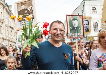 KAZAN, RUSSIA - MAY 9, 2016: March of Immortal Regiment, timed to 71st anniversary of the Victory in the great Patriotic war. Action in its present form was initiated in Tyumen in May 2007. - stock photo