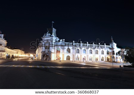 KAZAN, RUSSIA - SEPTEMBER 16, 2014: National Museum of the Republic of Tatarstan in Kazan at night - stock photo