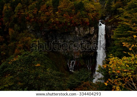 Kegan waterfall in Nikko, Japan - stock photo