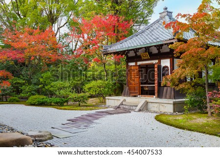 Kennin-ji Temple in Kyoto, Japan   - stock photo