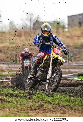 """KHABAROVSK RUSSIAN - MAY 21: Jan Surop in action at the first stage of the Khabarovsk enduro """"KHABARIGENS 2011 May 21, 2011 in Khabarovsk, Russia - stock photo"""