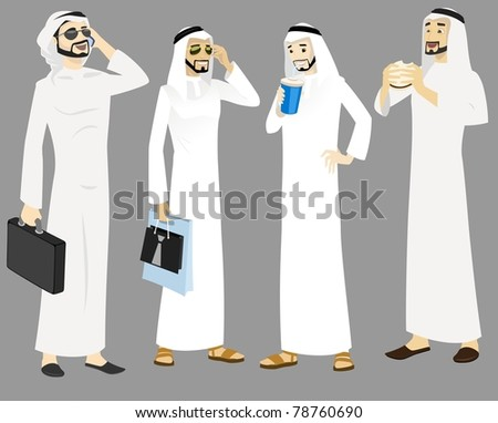 Khaliji Men Icons In Standing Positions - stock photo