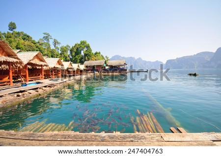 Khao Sok National Park, Mountain and Lake in Southern Thailand - stock photo