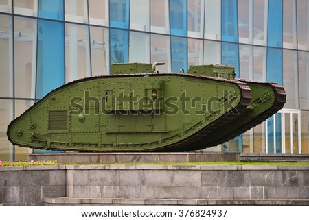 KHARKOV, UKRAINE - JUNE 10, 2014: Tank Mark V exhibited in front of the historical museum. The museum was founded in 1920 and was one of the largest in the Soviet Ukraine - stock photo
